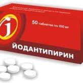 Клиническая эффективность Йодантипирина при лихорадочной форме клещевого энцефалита